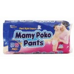 Mamy Poko Pants Diapers Xl