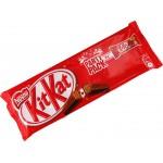 Nestle Kitkat Party Pack (2Fx4 Units)