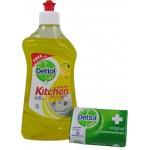Dettol Dish Wash Liquid Lemon