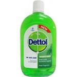 Dettol Multi-Use Hygiene Liquid