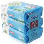 Dettol Cool Soap (3X125 Gm)
