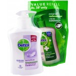 Dettol Hand Wash - Sensitive